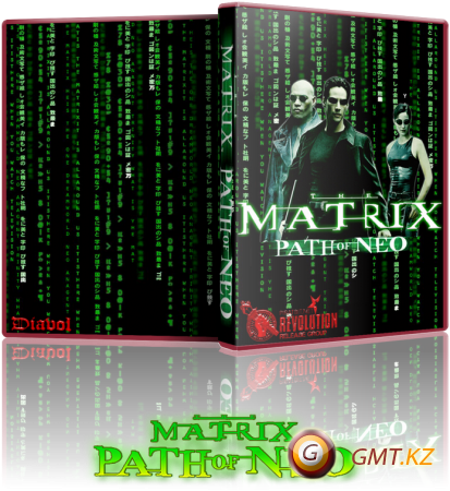 The Matrix Path of Neo v.1.2 (2005/RUS/ENG/RePack)