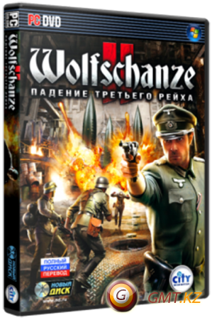 Wolfschanze 2: Падение Третьего рейха (2010/RUS/RePack)