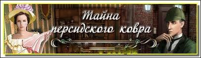 ������ ����� � ����� ����������� ����� (2008/RUS/ENG/��������)