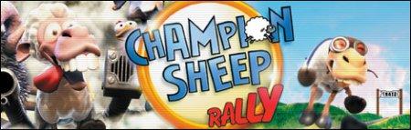 Champion Sheep Rally (2006/RUS/ENG/�������)