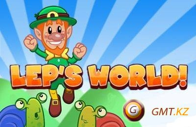 Lep's World (2012/RUS/ENG/Android)