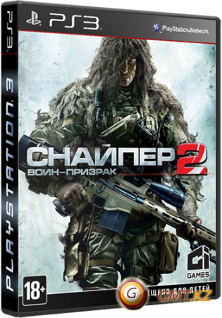 Sniper: Ghost Warrior 2 (2013/RUS/EUR/4.30)