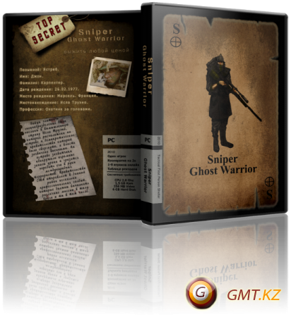 Sniper: Ghost Warrior - Gold Edition (2010/RUS/ENG/RePack �� R.G. ��������)