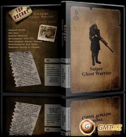 Sniper: Ghost Warrior - Gold Edition (2010/RUS/ENG/RePack от R.G. Механики)