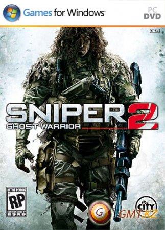 Sniper: Ghost Warrior 2 (2013/Профессиональный/Текст + Звук от Новый диск)