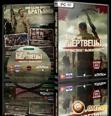 The Walking Dead Survival Instinct v.2.0.1.0 + 1 DLC (2013/RUS/ENG/RePack от Fenixx)