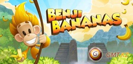 Benji Bananas (2013/RUS/ENG/Android)