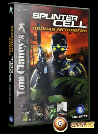 Tom Clancy's Splinter Cell: Полная антология (2003-2007/RUS/RePack от R.G. Механики)