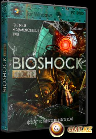 BioShock ������� (2007-2010/RUS/ENG/Rip �� R.G. Catalyst)