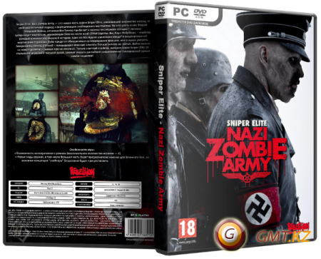 Sniper Elite: Nazi Zombie Army v.1.06 (2013/RUS/ENG/RePack �� Audioslave)