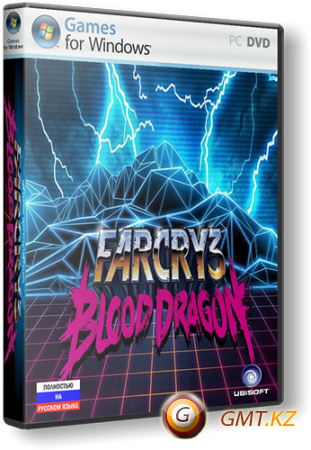 Far Cry 3: Blood Dragon (2013/RUS/ENG/��������)