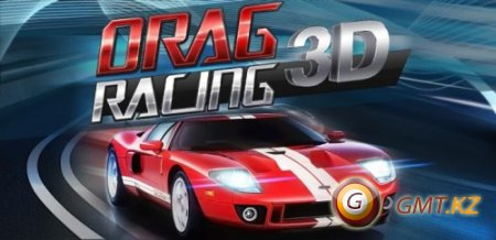 Drag Racing 3D (2013/ENG/Android)