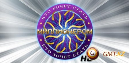 ��� ����� ����� ����������� HD v 1.01 (2012/RUS/Android)