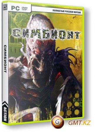 Симбионт / The Swarm (2008/RUS/RePack от Fenixx)