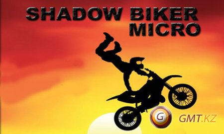 Shadow Biker Micro v1.0 (2012/ENG/Android)
