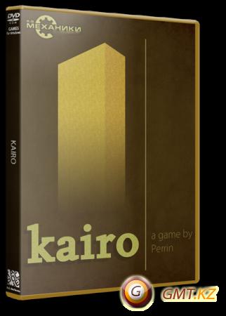Kairo (2013/ENG/RePack �� R.G ��������)
