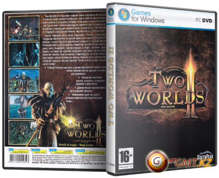 Two Worlds II - Epic Edition v.1.3.7.0 + 1 DLC (2013/RUS/ENG/RePack от R.G.Revenants)