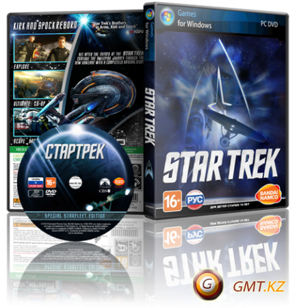 Star Trek: The Video Game + 1 DLC (2013/RUS/ENG/RePack от R.G. Механики)