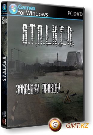 S.T.A.L.K.E.R.: Shadow of Chernobyl - Закоулки правды  (2013/RUS/RePack)