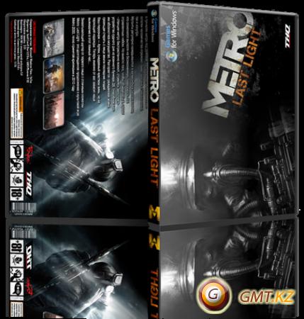 Metro: Last Light Limited Edition v.1.0.0.15 (2013/RUS/RePack от xatab)
