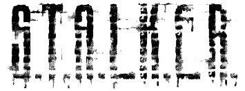 S.T.A.L.K.E.R.: Clear Sky - HWM (2012/RUS/RePack от Serega-Lus)