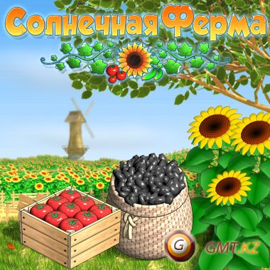 Солнечная ферма 1.0 (2012/RUS/Android)