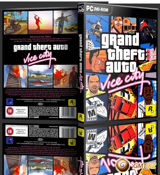 Игру Gta Vice Rus