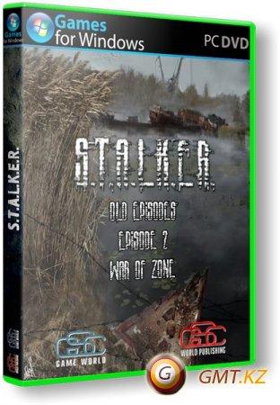 S.T.A.L.K.E.R.- Old Episodes. Episode 2. War of Zone (2013/RUS/RePack by SeregA-Lus)