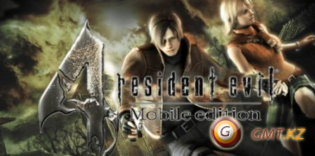 Resident Evil 4 (2013/ENG/Android)
