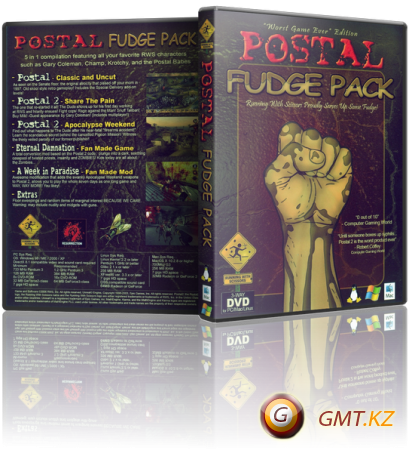 Postal Collection Edition (1997-2005/RUS/RePack от R.G. ReCoding)