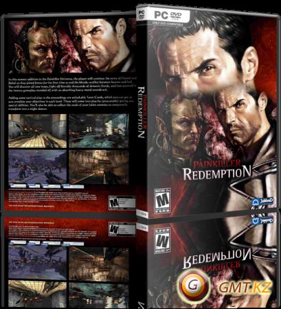 Антология Painkiller / Painkiller Anthology (2004-2013/RUS/RePack от Audioslave)