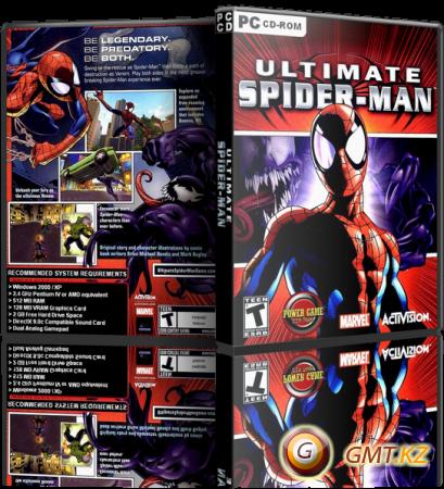 Ultimate Spider-Man (2005/RUS/RePack от R.G. Механики)