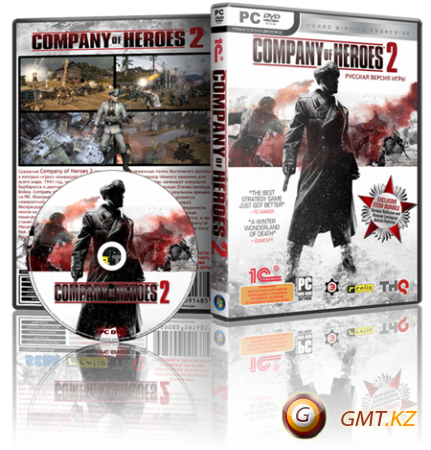 Company of Heroes 2 Digital Collector's Edition v 3.0 (2013/RUS/RePack �� =�����=)