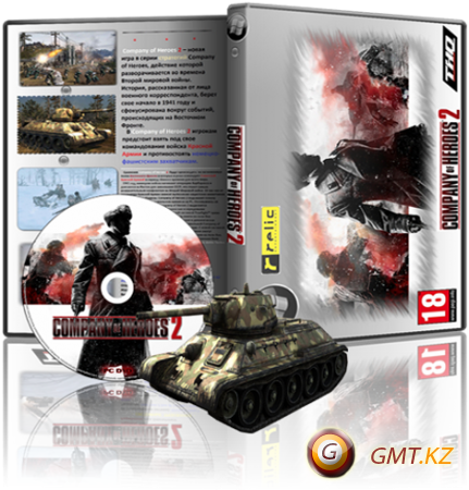 Company of Heroes 2 Digital Collector's Edition + DLC (2013/RUS/ENG/Repack �� xatab)