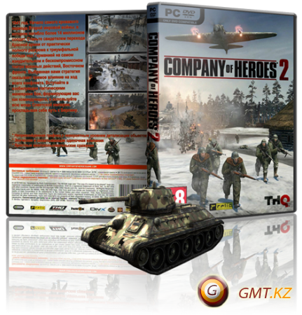 Company Of Heroes 2 Digital Collector's Edition v.3.0.0.9704 + 26 DLC (2013/RUS/RePack от Fenixx)