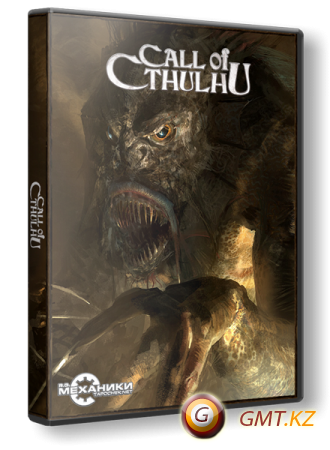 Call of Cthulhu: Dark Corners of the Earth (2006/RUS/ENG/RePack от R.G. Механики)