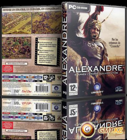 Alexander / Александр (2004/RUS/Лицензия)