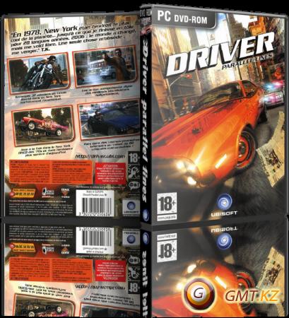 Driver: Parallel Lines (2007/RUS/RePack от R.G. Механики)