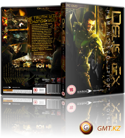 Антология Deus Ex / Deus Ex Anthology (2000-2011/RUS/ENG/RePack от R.G. Catalyst)