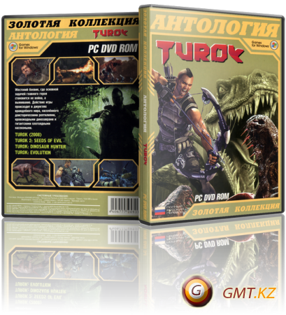 Turok Антология / Turok Anthology (1997-2008/RUS/ENG/RePack)