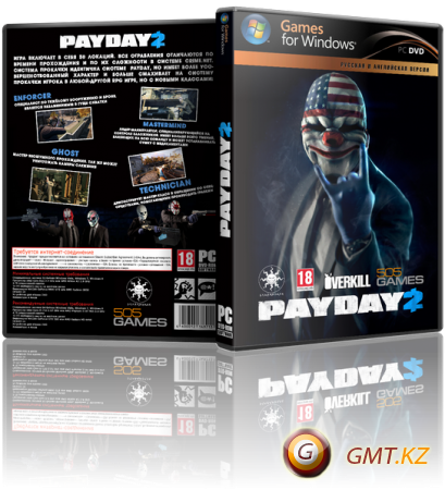 PayDay 2 Career Criminal Edition v.1.70.234 (2016/RUS/ENG/RePack)