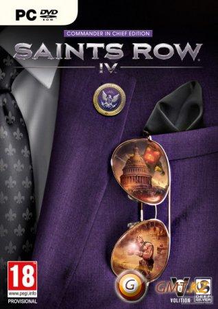 Saints Row IV v0.51 (2013/Любительский/Текст by ZoG)