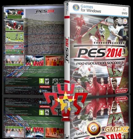Pro Evolution Soccer 2014: World Challenge (2013/RUS/ENG/RePack от XLASER)
