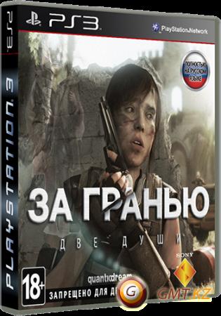 Beyond Two Souls (2013/RUS/EUR/CFW 4.46)