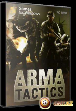 Arma: Tactics v.1.7183 (2013/RUS/ENG/Лицензия)
