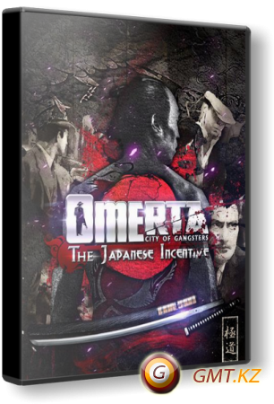 Omerta: City of Gangsters v.1.07 (2013/RUS/ENG/Лицензия)