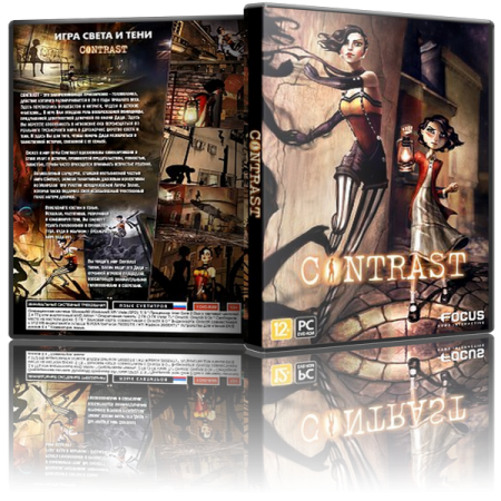 Contrast Collector's Edition (2013/RUS/ENG/MULTI7/Лицензия)