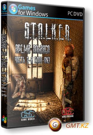 S.T.A.L.K.E.R.: Call Of Pripyat - Время Альянса - Дилогия (2013/RUS/RePack by SeregA-Lus)
