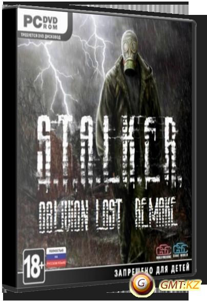 Stalker Oblivion Lost Remake Скачать