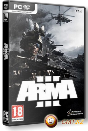 Arma 3: Apex Edition (2017/RUS/ENG/Лицензия)